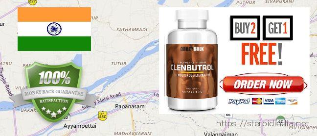 Purchase Anabolic Steroids online Kumbakonam, India