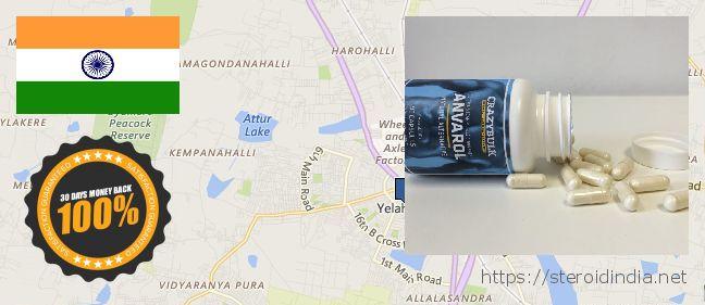 Where to Purchase Anabolic Steroids online Yelahanka, India